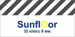 Kastamonu Floorpan Sunfloor 32 8