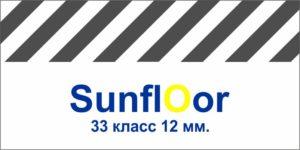 Kastamonu Floorpan Sunfloor 33 12